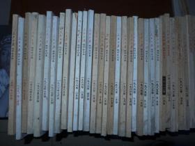 人民日报缩印合订本 110册合售 有几册解放军日报 7、8、90年代 详看图片
