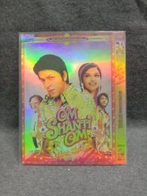 译制经典印度篇 再生缘 DVD9 光盘  碟片 未拆封 多网唯一  外国电影 (个人收藏品)绝版