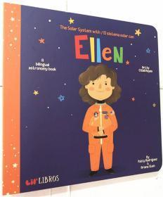 尾单正品纸板书 双语 英文 西班牙语 The Solar System with - El Sistema Solar con Ellen (English and Spanish Edition) 儿童绘本双语故事书