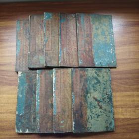 和刻本 《校刻日本外史》 9册全    (应22卷12册全,少2,4,9三册) 赖久太郎  日本著名汉文史书  明治12年(1879年)刻