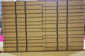 西游记——仿羊皮四十开宣纸26本全套