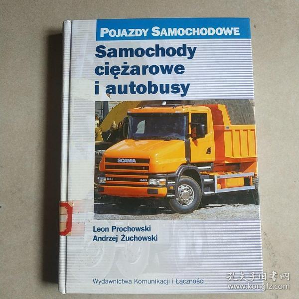 samochody ciezarowe i autobusy(卡车和公共汽车)波兰语原版