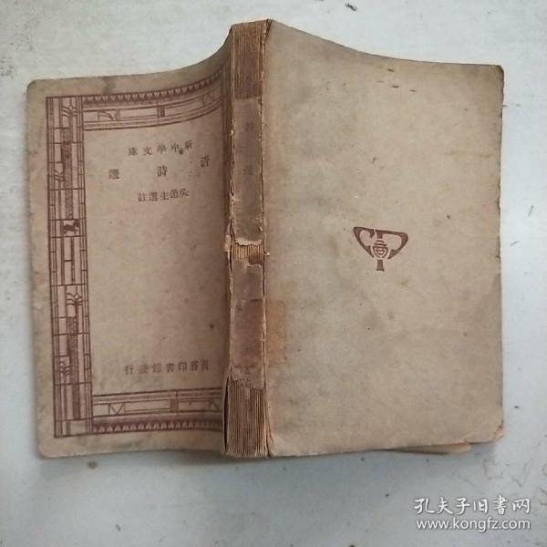 锛��颁腑瀛���搴�锛�娓�璇���锛��ㄤ���锛�1947骞村��