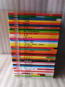 汉声数学图画书 【第1-41精装】缺第10册 40本合售 精装