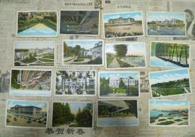 民国 明信片 28张
