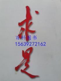 中华人民共和国全国人民代表大会常务委员会公报  2019年第三号   图片仅供参考以标题为准