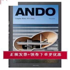 ANDO Comple Works 195-Today安藤忠雄建筑历年作品全部收录