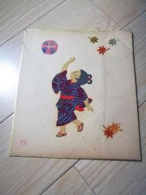 日本手工画册页