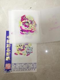 中国蔚县剪纸-生肖系列虎(彩色剪纸10张全)