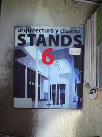 ARQUITECTURA Y DISENO STANDS 6 建筑与展台 6