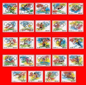 中国申办2000年奥运会纪念火花新都贴标24×1