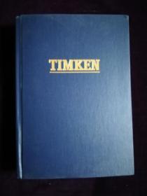 英文原版 TIMKEN From Missouri to Mars-A Century of Leadership in Manufacturing(从密苏里到火星,制造业引领者的一个世纪)