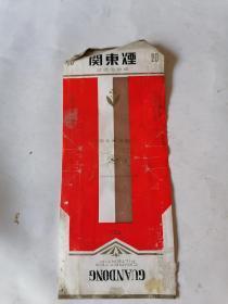 关东烟烟标   50件以内商品收取一次运费。