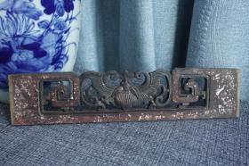 清代金漆木雕精品摆件老木雕装饰花板5
