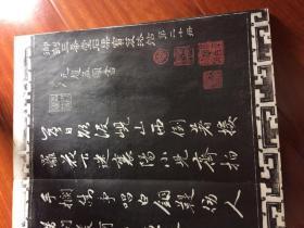 名家书法(三希帖)