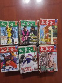 故事会,2004一2009年,121本合售!
