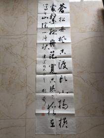 甘肃成县刘九畴