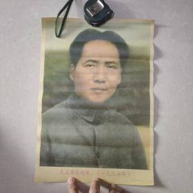 毛主席在延安(一九三七年)0923