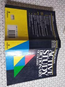 ACTIVE STUDY DICTIONARY OF ENGLISH