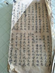 毛笔精写线装本《诸事联语》一厚册【书法很好犹如刻印本】