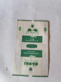 三七烟标   50件以内商品收取一次运费。