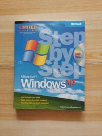 Microsoft Office XP LIMITED EDITION Step-By-Step  有光盘