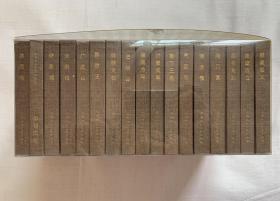 西汉演义 连环画 上美 小精装 塑料盒装 十七册全集
