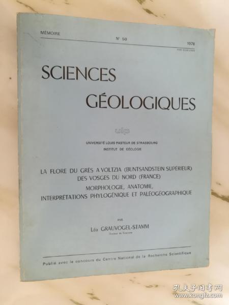 SCIENCES GéOLOGIQUES(科学地理学家)