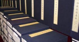 尚书正义(中华再造善本 8开线装 全二函十六册)
