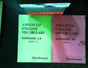高级英语词汇 学生用书 英文版 2A,3A 【2本合售】