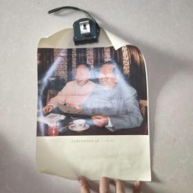 毛主席和陈毅同志在北京(一九五八年)0923