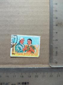 邮票,文17知青-试验田,信销