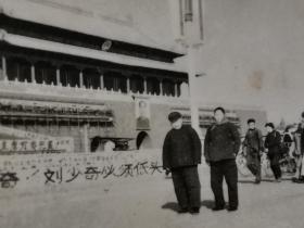 文革期间敬祝毛主席万寿无疆大字报经典照片(片虽小,但很有意义)