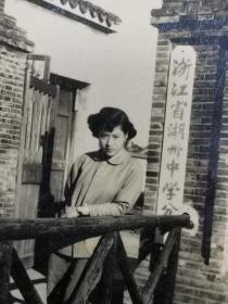 民国或建国初期浙江省湖州中学照片