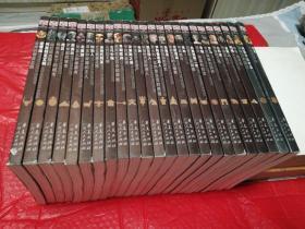 失落的文明系列丛书   (24册全) 美国时代生活公司授权出版