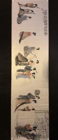 日本回流字画 《画片047》 手绘挂轴清代民国老书画古董条幅浮世