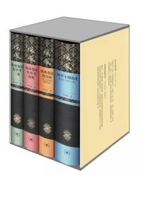 茅海建戊戌变法研究(套装全四册)加 近代的尺度 增订本(精装)合售