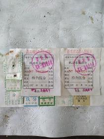 老票据  带语录三轮车.公交车票和火车票