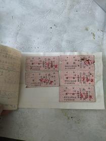 老票据  文革时期火车票(6张)和招待所收据(4张)