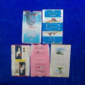 烟标(庐山、火车、鹦鹉、双雁、太行山     5枚)