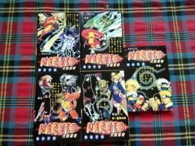火影忍者(全5册)