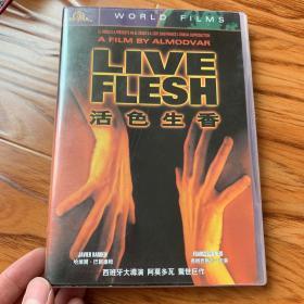 盒装 活色生香 DVD碟类满30元包邮,联系改价
