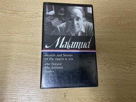 (新书带塑封)Bernard Malamud: Novels & Stories of the 1940s & 50s :  The Natural / The Assistant / stories    伯纳德·马拉默德《天赋》《伙计》及短篇小说,美国文库版,布面精装