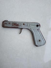 铁皮玩具火石手枪