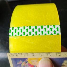 胶纸 胶带 封箱带 封口胶 (10个合售)【宽6.0厘米,详情见描述】