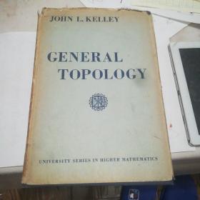 【英文版 普通拓扑学】GENERAL TOPOLOGY