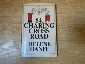 "84, Charing Cross Road 海莲·汉芙 《查令十字街84号》,""爱书人的圣经"",好看温馨的文字,董桥:令人受不了的是字里行间的风趣。精装"