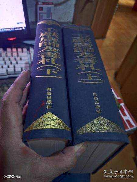 中国针灸刺灸法通鉴