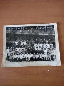 老照片 邯郸市第十二中学一九八三届初三五班毕业师生合影