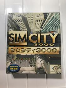 模拟城市3000 正版 电脑游戏pc